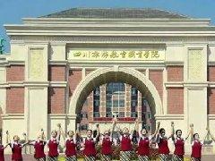 四川旅游航空职业学院招生啦!