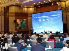 "<strong>""一带一路""框架下中国与阿拉伯国家合作成果及经验研</strong>"