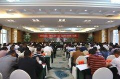 170名边疆县村(社区)党组织书记齐聚腾冲