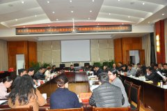 市人大常委会机关召开大讨论分析会