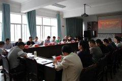 《中国共产党腾冲市组织史资料》 (第二卷)评审会召