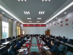 腾冲市政协党组理论学习中心组举行202
